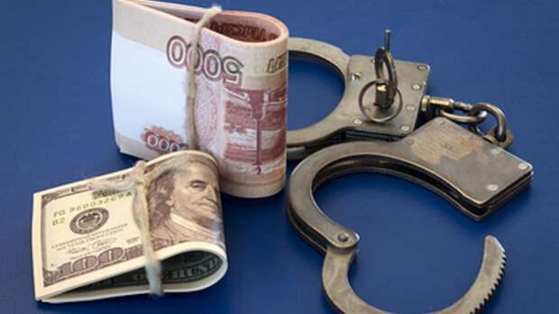 Деньги из России выводили миллиардами: Раскрыта московская схема