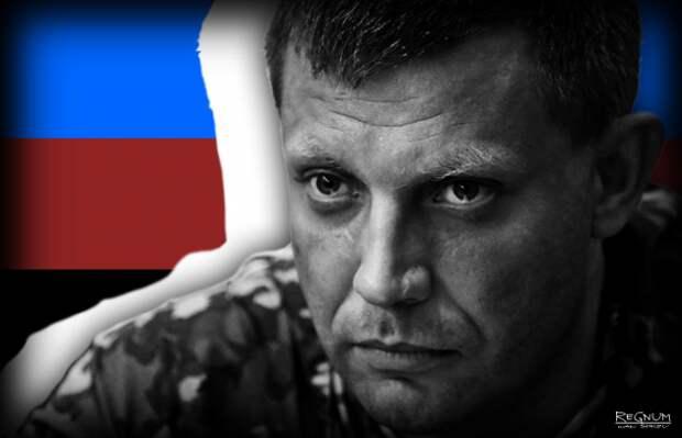 Захарченко: Моторола - мой близкий друг. Ходите теперь и бойтесь!