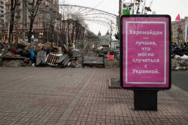 Как «идеалы майдана» рушатся под напором коронавируса