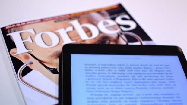 Forbes опубликовал рейтинг перспективных российских деятелей искусства