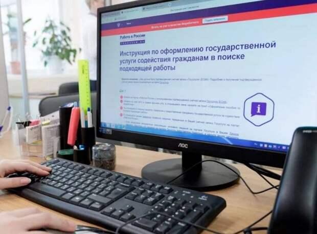 Бедность в России: Росстат говорит об её снижении, а Кудрин – о новых критериях её определения, которые при этом никому неизвестны