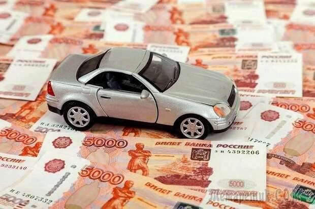 Кредит под чужой автомобиль