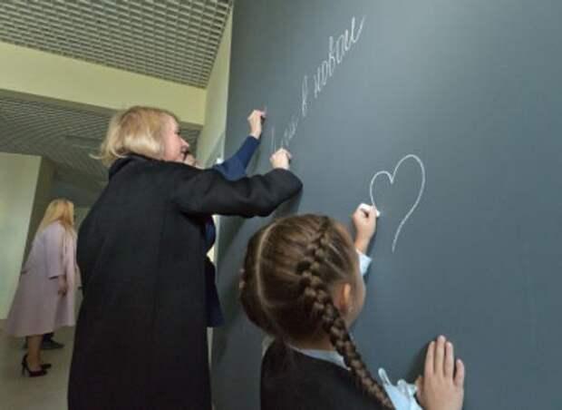 В Челябинской области школа отказала детям в приеме в 1 класс
