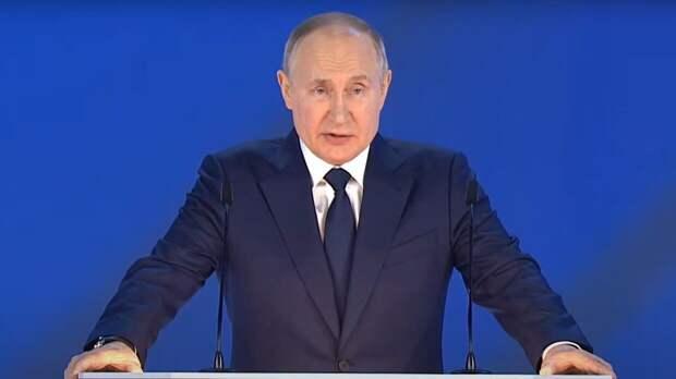 Путин поделился планами по развитию евразийского партнерства
