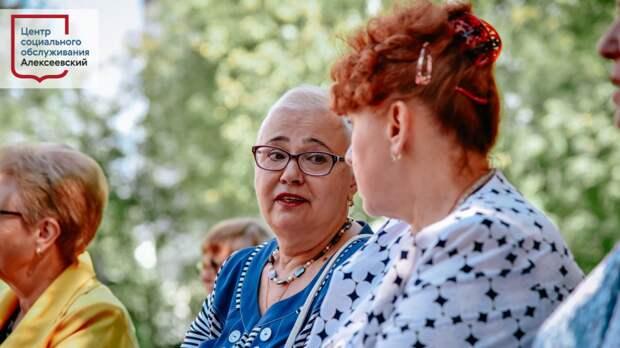 Подарки для участников «Московского долголетия» приготовили в Марьиной роще