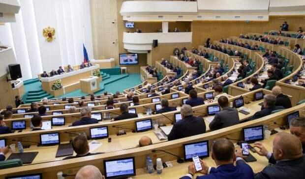 В Совете Федерации одобрен закон о дистанционном голосовании