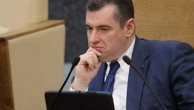 Леонид Слуцкий: Маски сброшены, «двойные стандарты» снова в действии