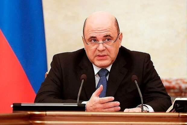 Мишустин утвердил дорожную карту повышения газификации регионов РФ