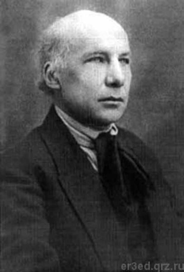 Андрей Белый. Фото 1930 года