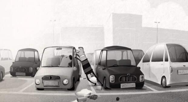 «На парковке» 1-минутный шедевр мультипликации