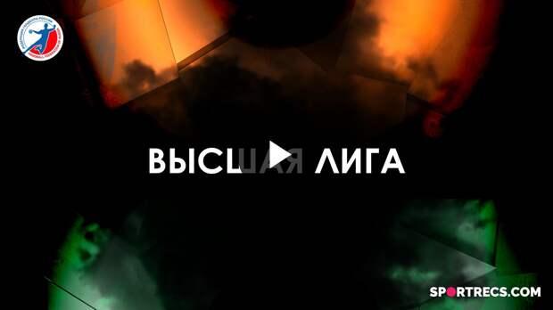 08.05.2021, ДГТУ-Лидер - ВГТУ-ВОРОНЕЖ