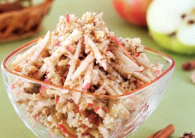 Харосет (пряная фруктово-ореховая смесь) - еврейская кухня recipe main photo
