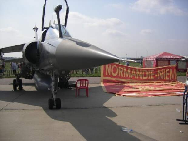 "18 ГИАП ""Нормандия-Неман""."