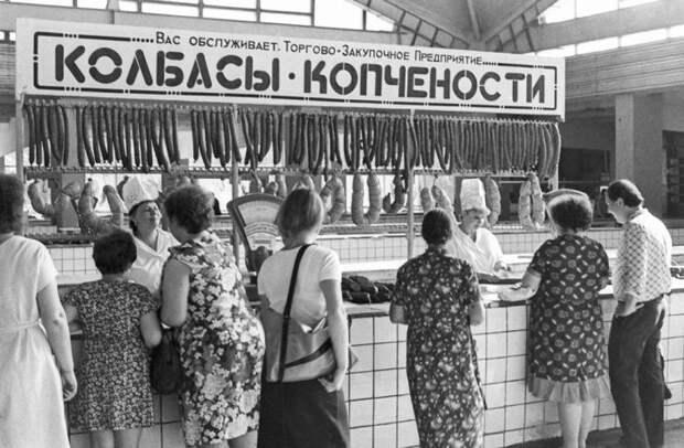 Из чего делали самый востребованный продукт в СССР