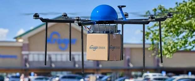 Американская сеть Kroger запускает сервис доставки заказов дронами