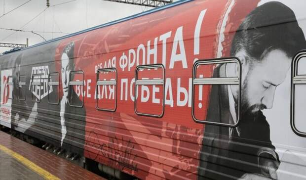 Снова промчится: «Поезд Победы» отправится изБалахны вНижний Новгород 9мая