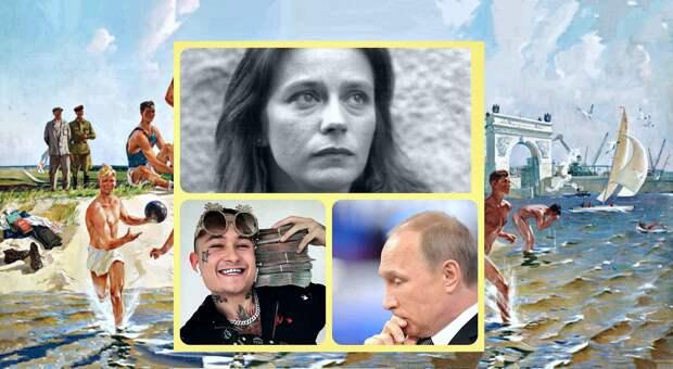 Открытое письмо Елены Сафоновой президенту Путину, чиновникам и депутатам о культурной политике в РФ
