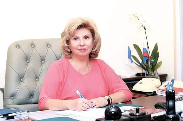 Татьяна Москалькова выступила за введение индексации пенсий работающим пенсионерам