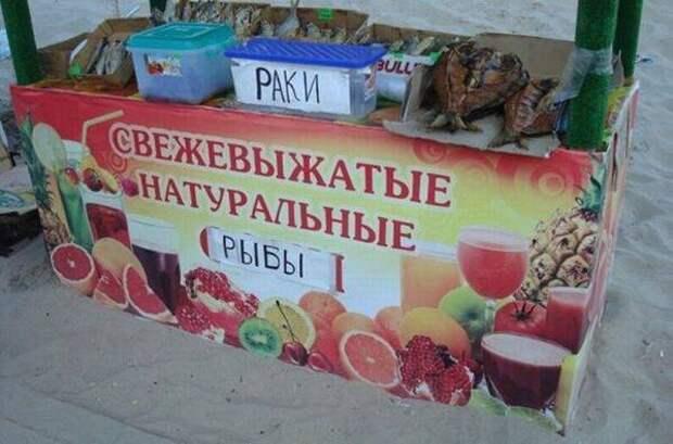 5402287_1426101124_marazmiki14 (599x396, 53Kb)