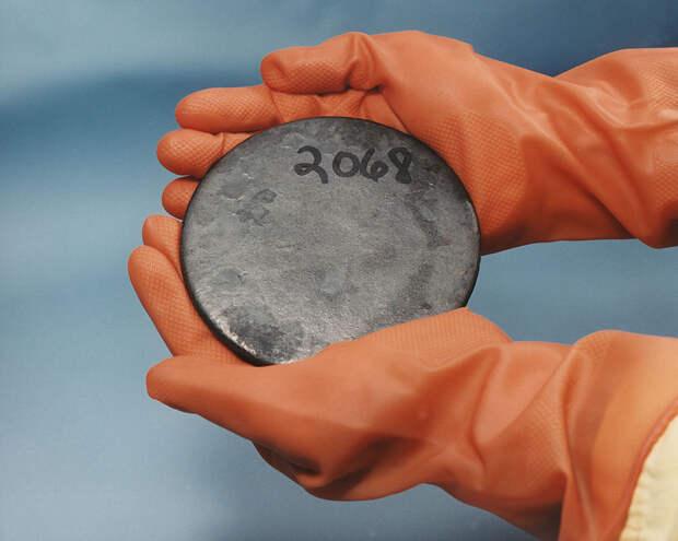 Открыта самая легкая из известных форм урана