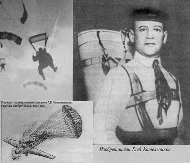 russianinventions08 Великие русские изобретения, которые перевернули мир