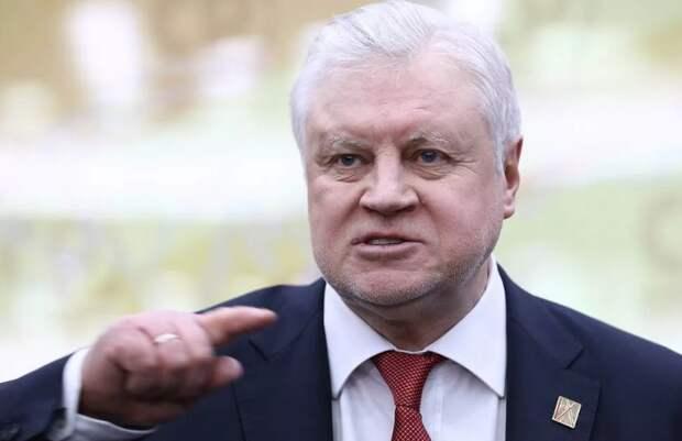 Невыполнение обещаний вызывает недоверие к политической системе страны. Президент Путин призвал политиков избегать популизма