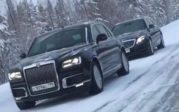 Автомобили Aurus испытали на морозе