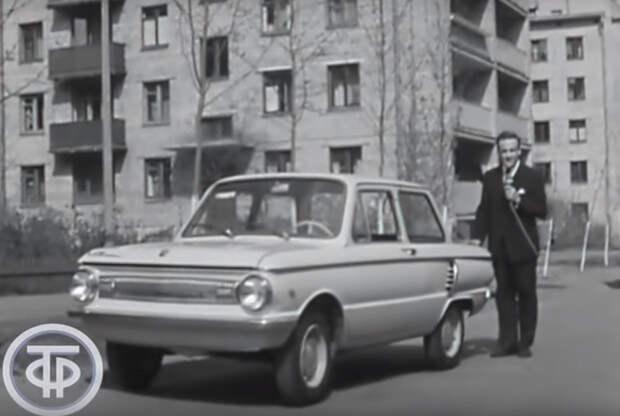 Игорь Кириллов знакомит советских граждан с новой моделью «Запорожца» (видео из 1966-го)