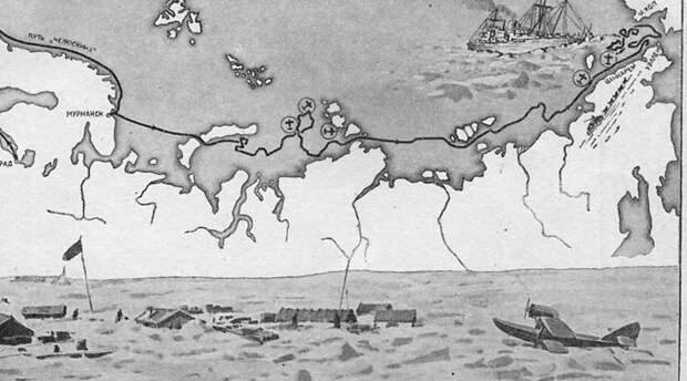 Герои Челюскина: катастрофа, которая стала триумфом