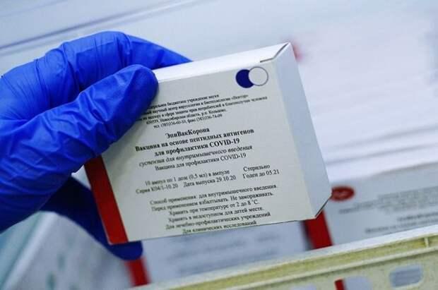 Стали известны результаты исследования эффективности «ЭпиВакКороны»