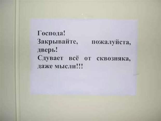 Прикольные вывески. Подборка chert-poberi-vv-chert-poberi-vv-41210111072020-6 картинка chert-poberi-vv-41210111072020-6
