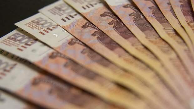Первый заем по ставке 1% годовых предоставили предпринимателю в Подмосковье