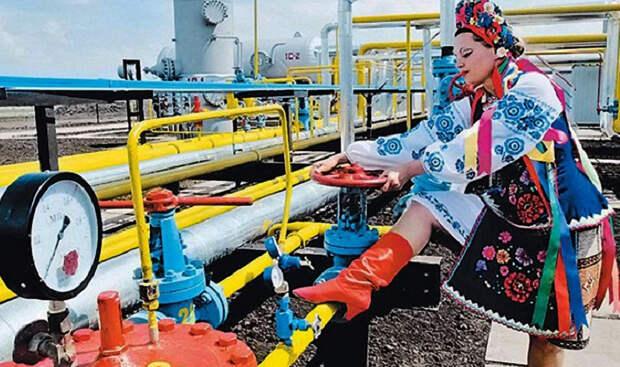 Газовый цинизм