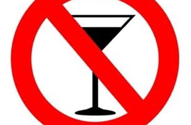 РФС окончательно расстается с рекламой алкоголя