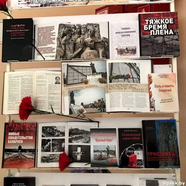 К международному дню освобождения узников фашистских концлагерей.