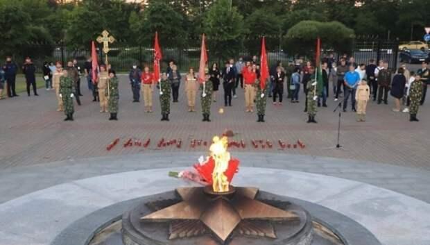 Акцию «Свеча памяти» провели в Мытищах в 4 часа утра в День памяти и скорби