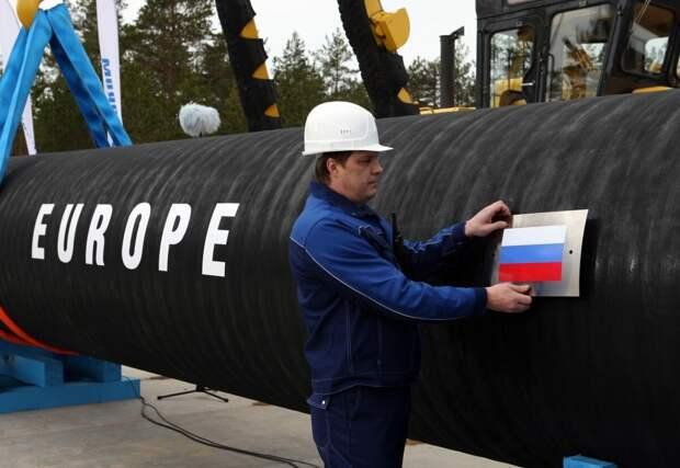 Евросоюз оказался в стратегической зависимости от России