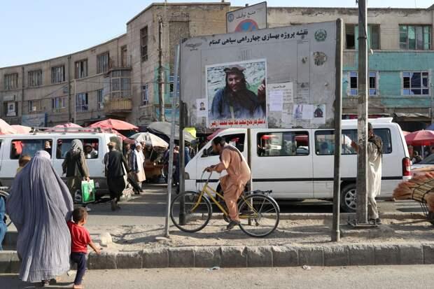 Падение Кабула и баланс сил в Большой Евразии