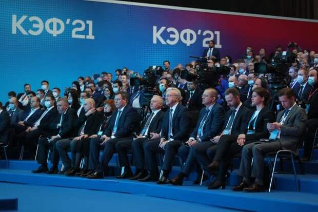 НаКрасноярском экономическом форуме договорились обинвестициях на ₽ 53,5 млрд