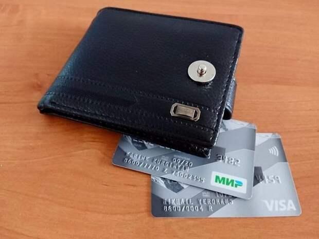 Центробанк может ввести «родительский контроль» за счетами подростков