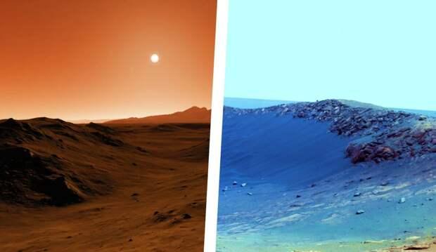 Фото с Марса - фейк? Какой же там цвет неба - красный или голубой? Разбираемся!