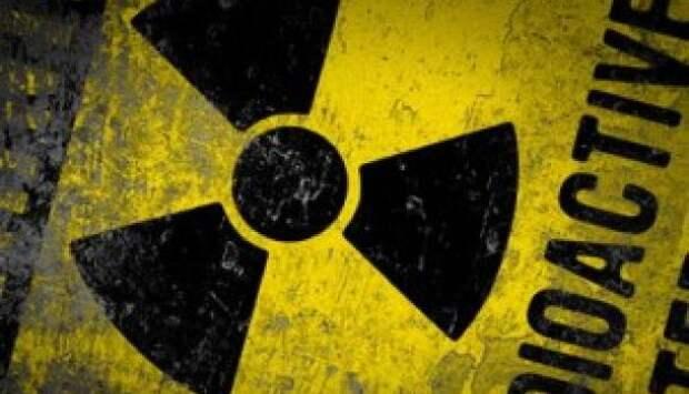 Киев заплатит США полтора миллиарда за ядерный могильник под Киевом   Продолжение проекта «Русская Весна»
