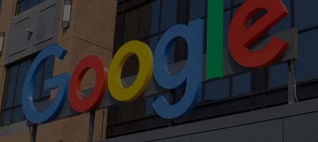 ФАС заподозрила Google в злоупотреблении положением на рынке