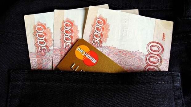 Закон о возврате части страховой премии начал действовать в РФ с 1 сентября 2020 года