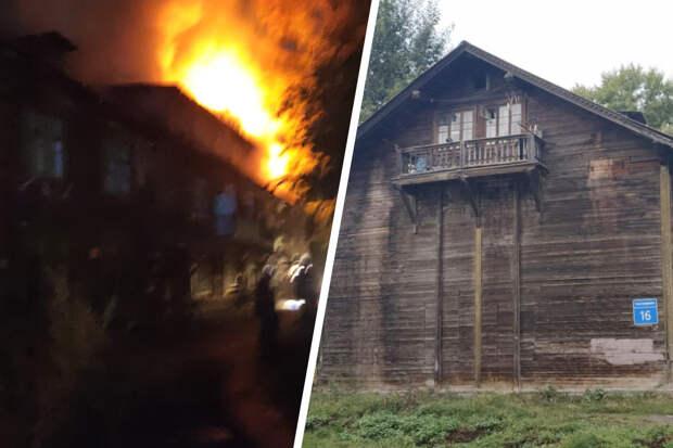 Ночью в Ленинском районе загорелся барак — из огня выбежали 20 человек