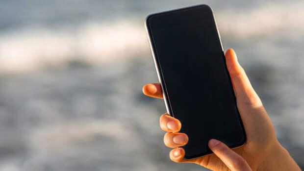 Как за нами следят смартфоны
