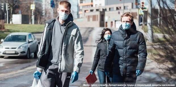 В Москве закрыли еще 13 магазинов за нарушения масочного режима. Фото: пресс-служба Департамента труда и социальной защиты населения
