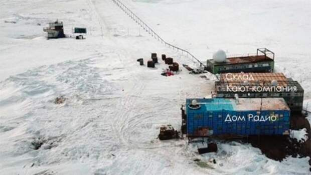 Пожар на станции Мирный в Антарктиде уничтожил несколько лабораторий