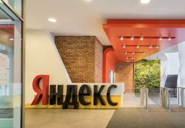 """""""Яндекс"""" - найдется все... и даже повод упасть"""