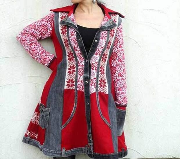 модные переделки одежды